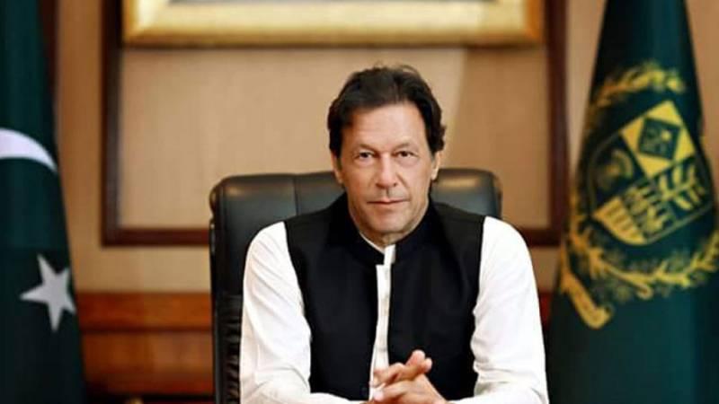 Pakistan's peace quest not be mistaken as weakness: PM Imran