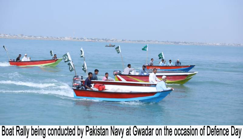 Pakistan Navy celebrates 55th anniversary of Defence Day