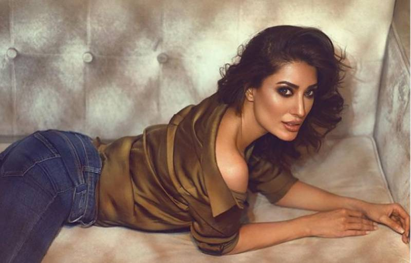 Mehwish Hayat stuns in latest photo shoot