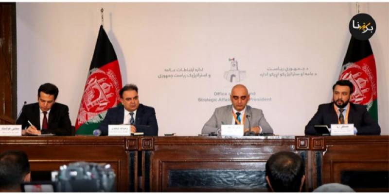 Pakistan, Afghanistan and Turkmenistan sign power agreement in Kabul