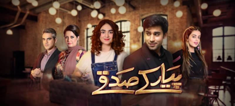 Repeat telecast of 'Ishqiya' and 'Pyar Ke Sadqay' banned by PEMRA