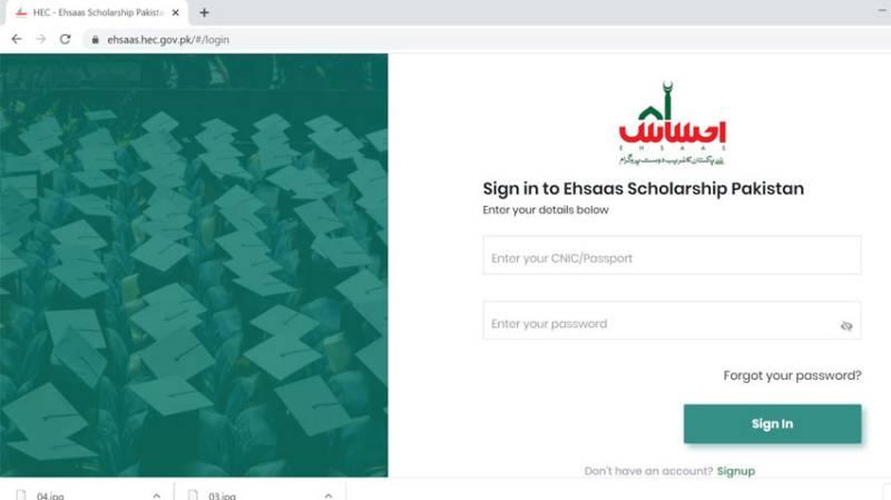 Pakistan opens Ehsaas Undergraduate Scholarship Portal