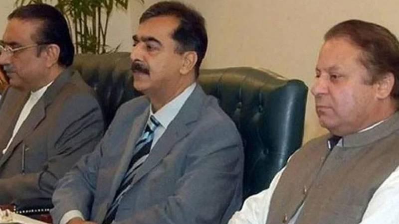 AC indicts Zardari, Gillani; declares Nawaz as proclaimed offender in Toshakhana case