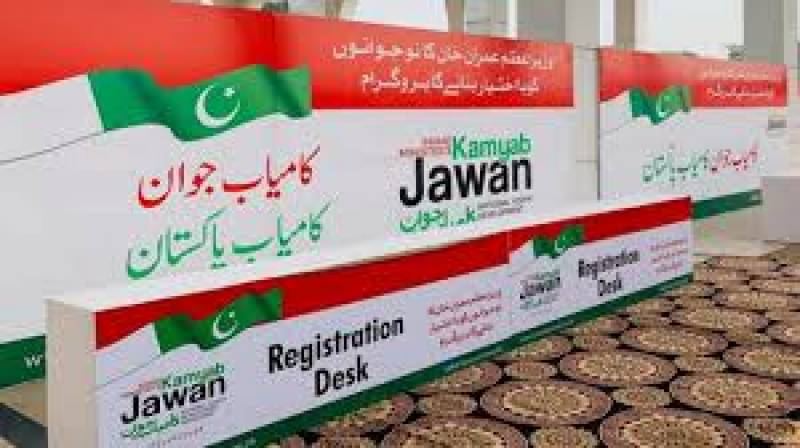 1 million jobs to be given to youth under first phase of Kamyab Jawan Programme, says Dar