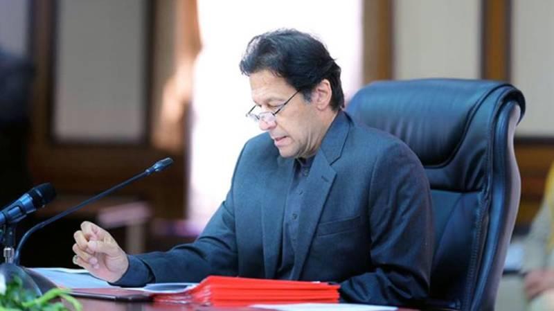 Motorway rape case — PM Imran says women protection govt's top priority
