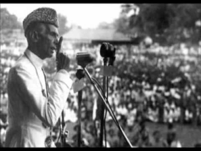 Pakistan to mark 72nd death anniversary of Quaid-e-Azam