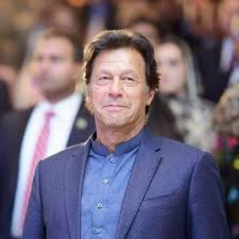 PM Imran inaugurates Roshan Digital Account for overseas Pakistanis today