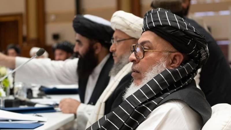 Intra Afghan talks to start in Qatar tomorrow
