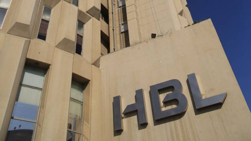 Late businessman Kamran Ilahi's widow deprived of Rs390 million allegedly by HBL officials