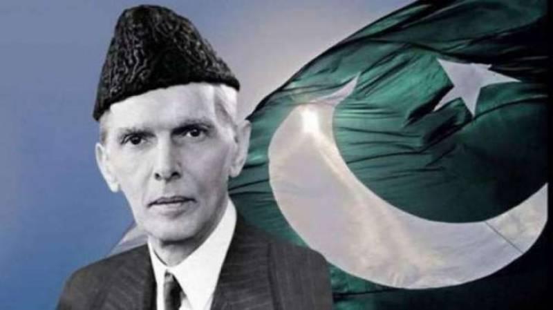 Pakistan observes 72nd death anniversary of Quaid-e-Azam Muhammad Ali Jinnah today
