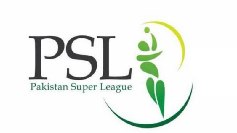 PCB announces fresh refund process for PSL tickets