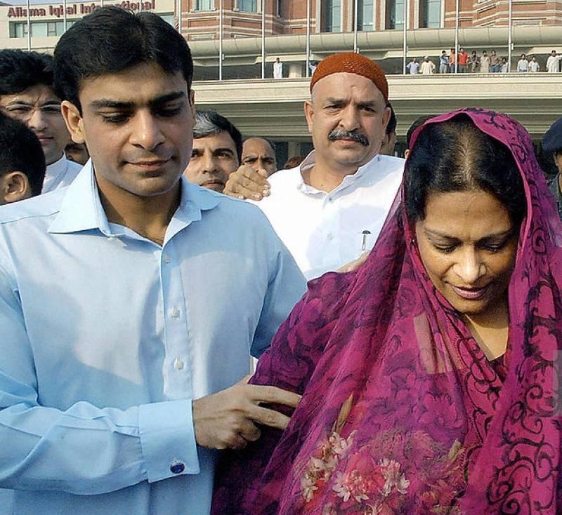 Court issues arrest warrants for Shehbaz Sharif's wife, daughter in money laundering case