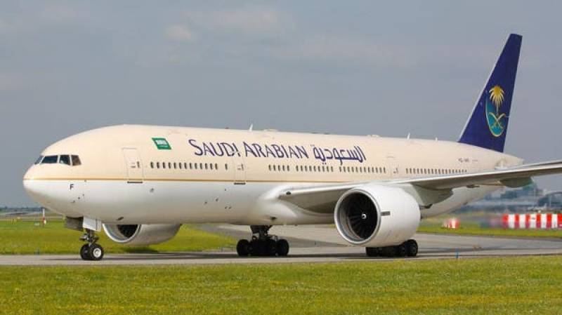 Saudi Arabia to lift travel restrictions after January 1: ministry