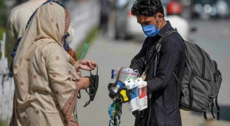 Pakistan reports 6 new deaths, 404 cases of coronavirus