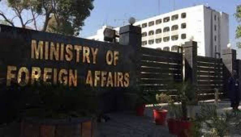 Pakistan strongly rejects unwarranted references in US-India joint statement