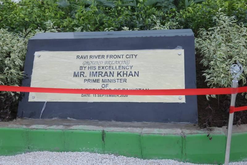 PM Imran lays foundation stone of Ravi city project