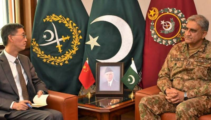 Outgoing Chinese ambassador calls on Pakistan Army chief