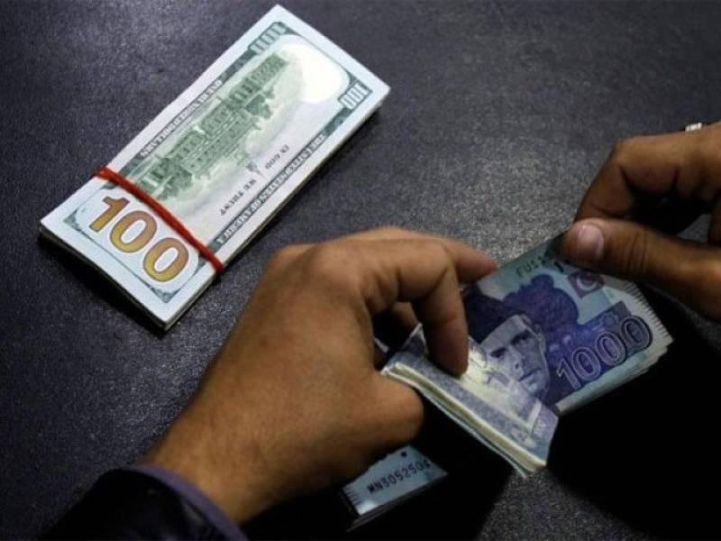 Pakistani Rupee strengthens against dollar