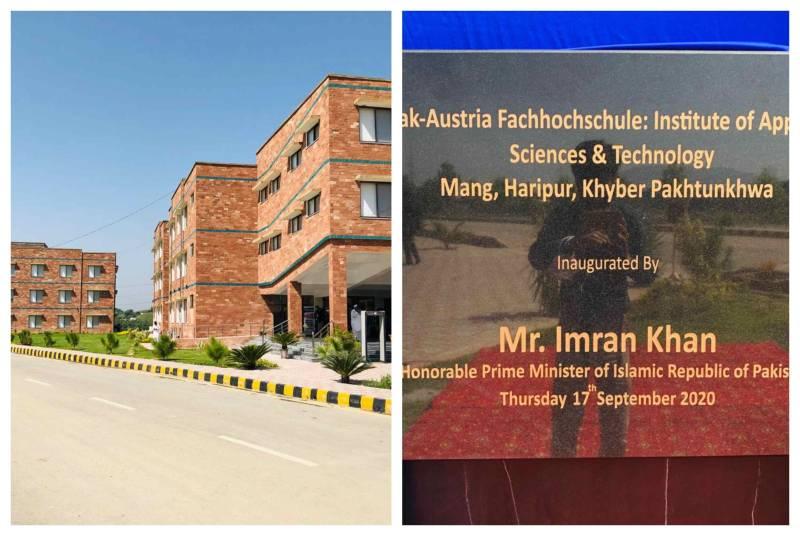 PM Imran inaugurates Pak-Austria Fachhochschule Institute in Haripur