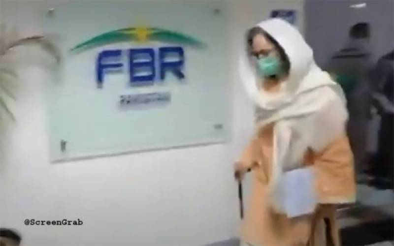 FBR imposes Rs35 million penalty on Justice Isa's wife for failing to disclose UK properties