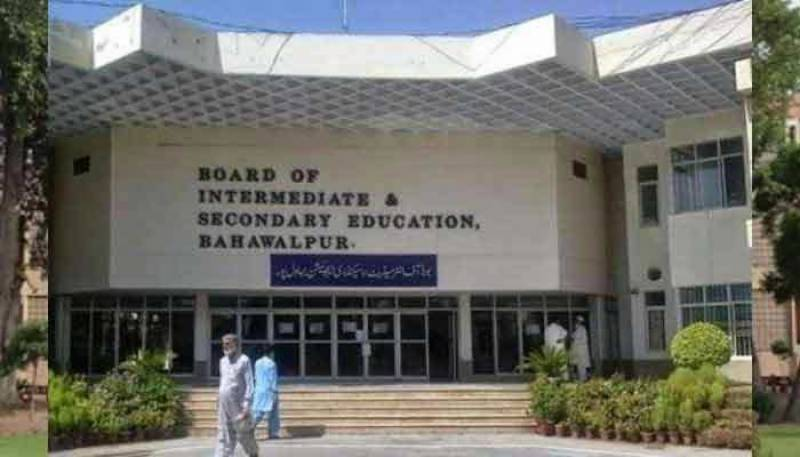 Check result as Bahawalpur board announces Matric 2020 result