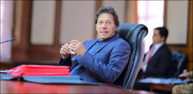 PM Imran directs to revive film industry, promote Pakistan's culture globally
