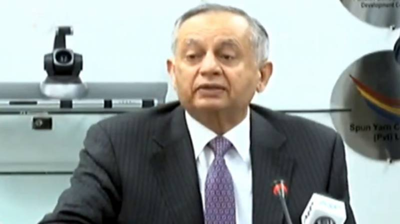 New common Expo Centers to be established in Punjab to boost industrial sector: Dawood
