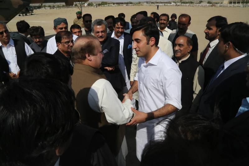 Nawaz Sharif wishes happy birthday to Bilawal Bhutto Zardari