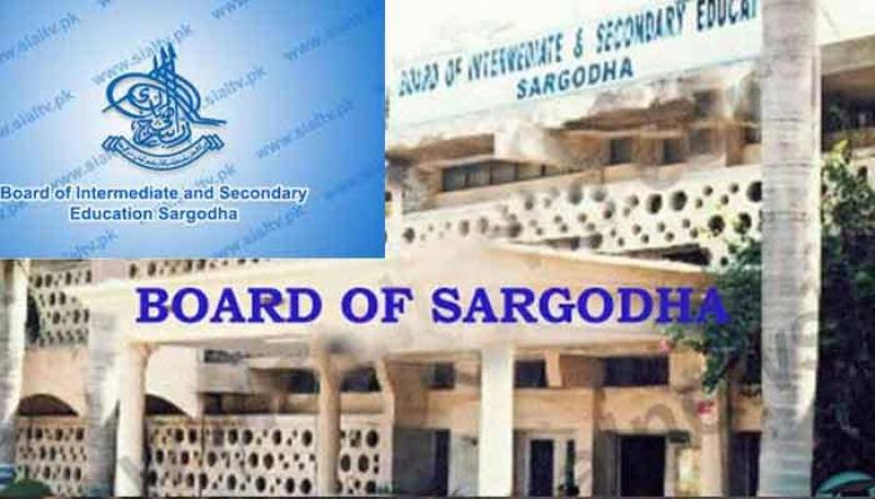 BISE Sargodha declares FA, FSC 2020 annual results today (check result here)