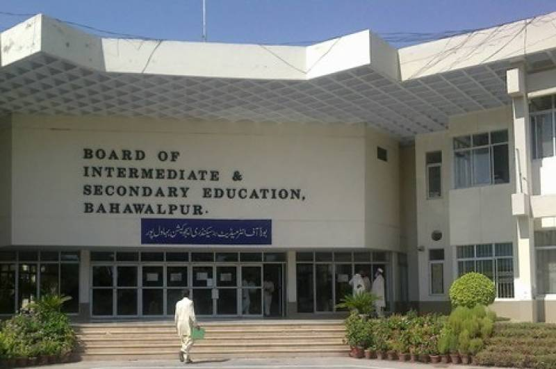 Check result as BISE Bahawalpur announces FA, Fsc 2020 result today