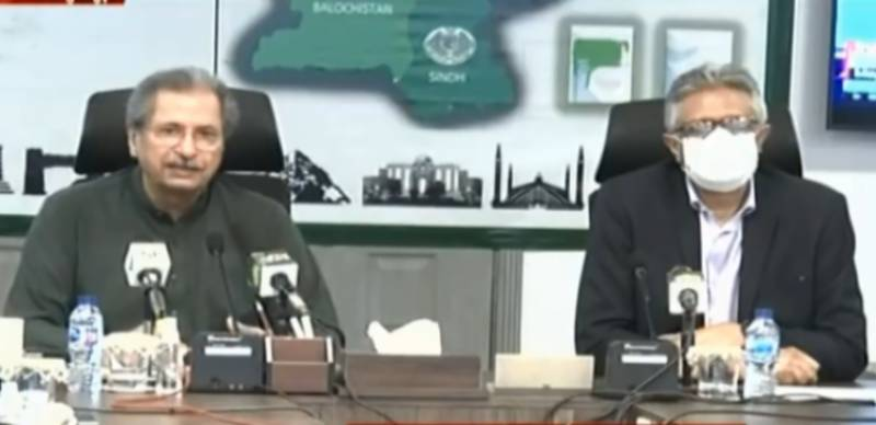 Educational institutions to be opened gradually, says Pakistan's education minister