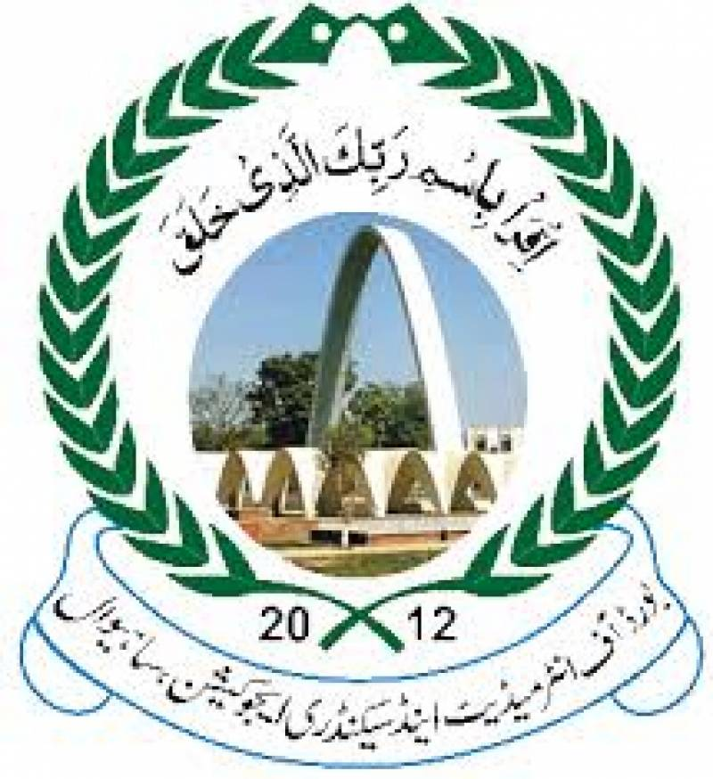 Sahiwal board declares FA, FSc 2020 annual result today (check result here)