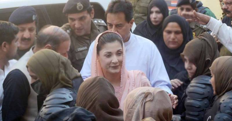 Maryam Nawaz appears before IHC in Avenfield reference today