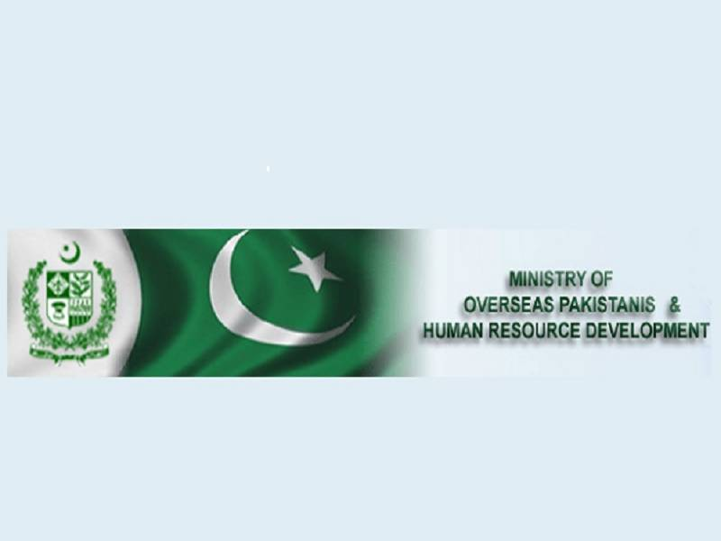 'Pakistan plans sending 100,000 skilled workers to Kuwait'