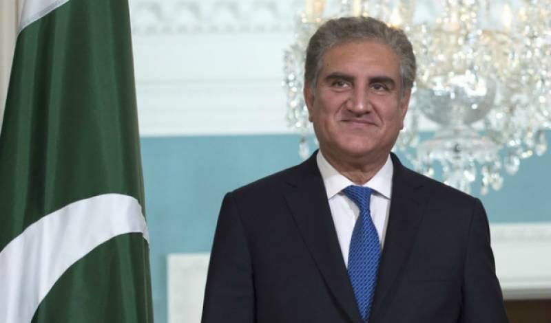 Pakistani FM Qureshi sends warm greetings to Saudi Arabia on 90th National Day