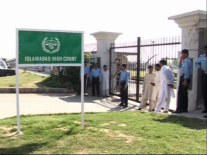 Police arrest journalist covering Maryam Nawaz' hearing at IHC