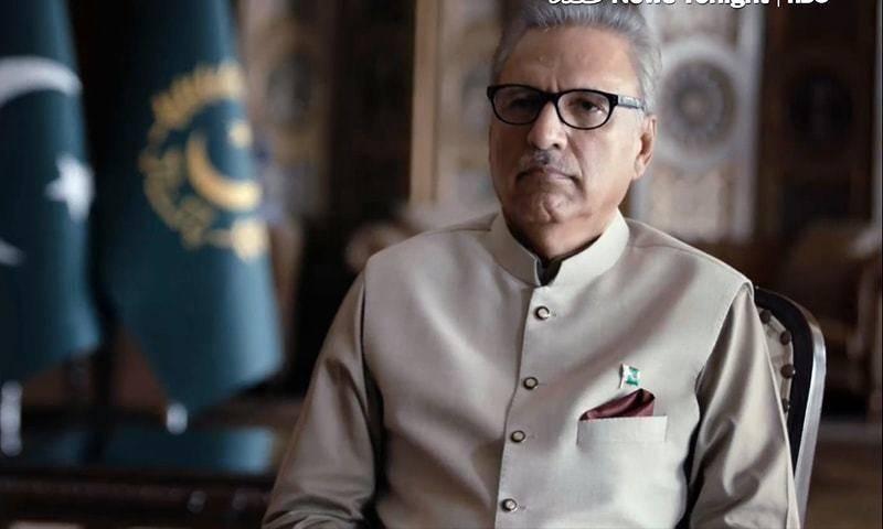 President Arif Alvi approves Pakistan Medical Commission Bill 2020