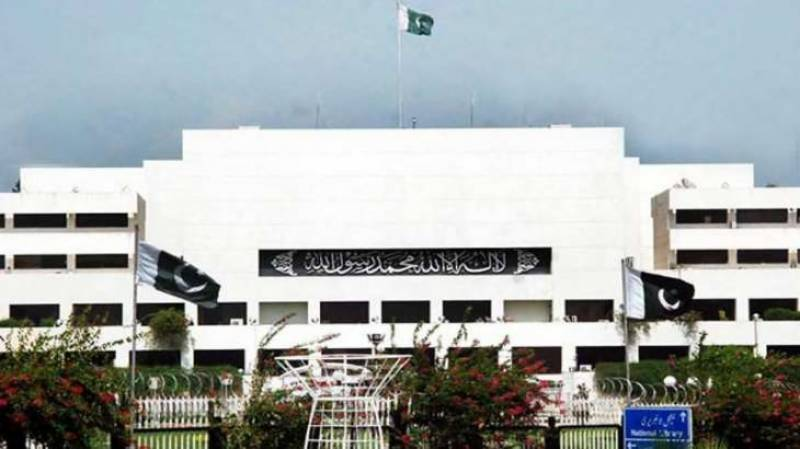 Senate body wants changes in accountability process of superior courts' judges