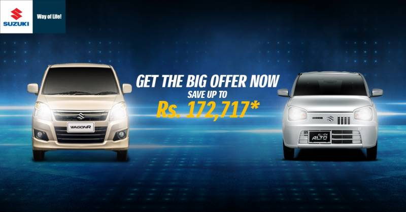 SUZUKI AGS – SHIFT EASY