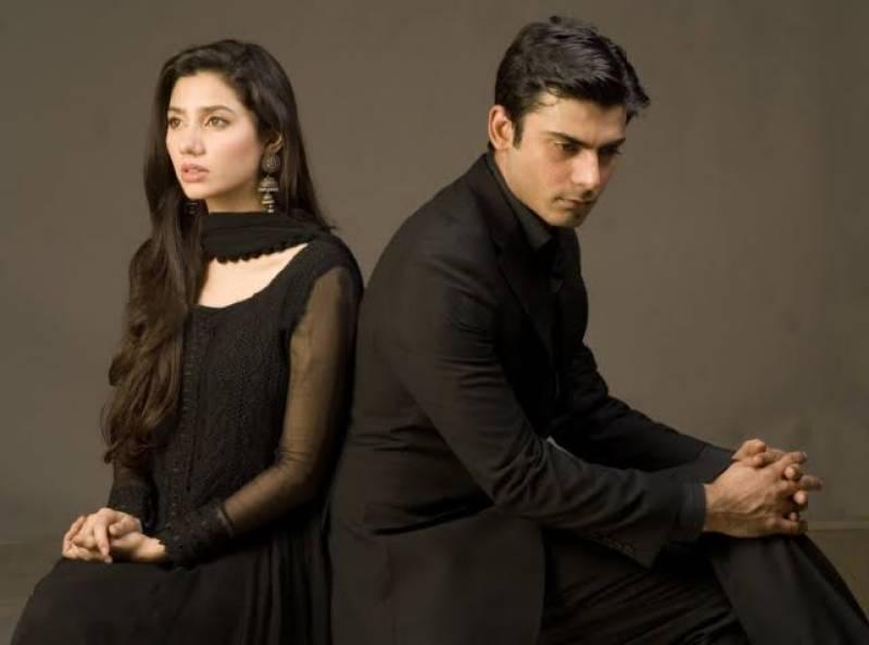 Khirad from 'Humsafar' is Mahira Khan's most special character