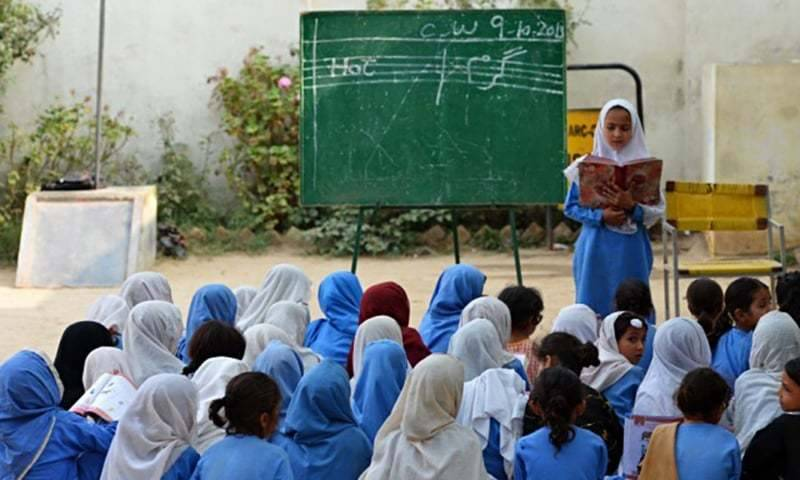 Decision to reopen primary schools on Sept 29, says education minister