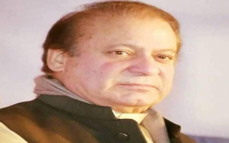Nawaz Sharif shares speech of sacked IHC judge who spoke against spy agency
