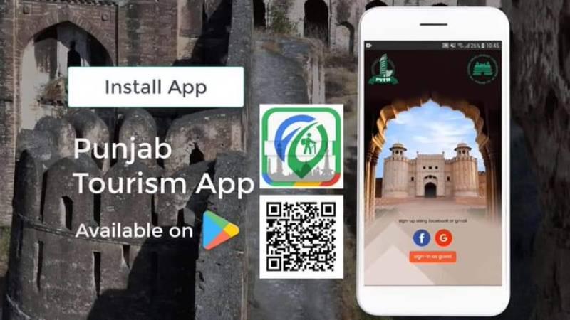 Explore 500+ sites of Punjab through Tourism app