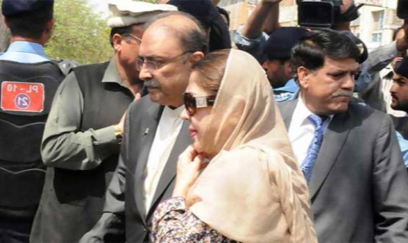 Asif Zardari, Faryal Talpur and others indicted in money laundering case