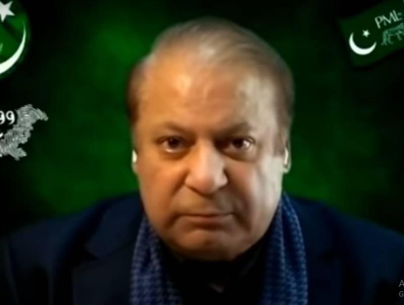 'Cannot suppress us by clever tactics,' Nawaz Sharif tells govt after brother's arrest