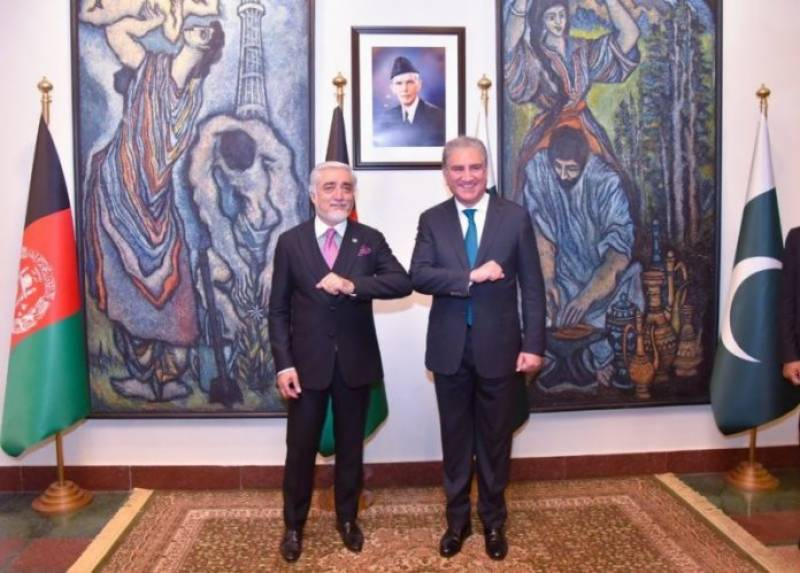 Dr Abdullah Abdullah arrives in Islamabad on three-day visit