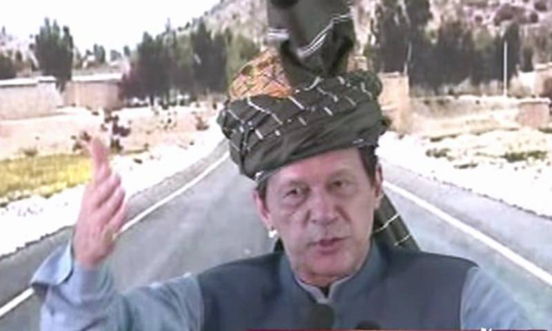 PM Imran vows uplift of tribal districts at Bajaur road ground breaking