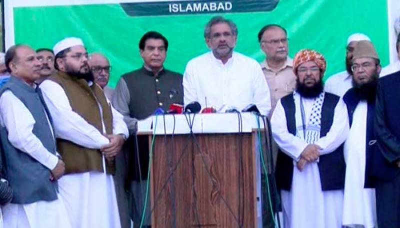 Opposition's PDM announces first anti-govt rally in Quetta next month