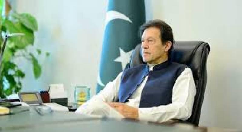 Pakistan's nuclear, strategic capability safe and secure: PM Imran