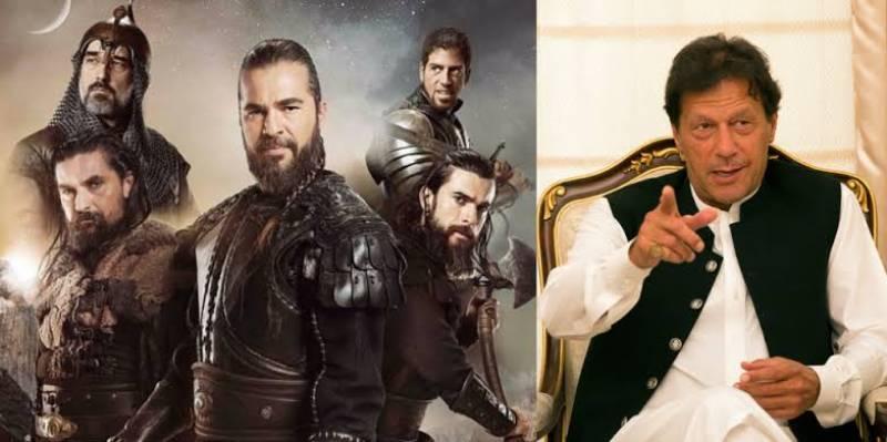 Dirilis:Ertugrul doesn't have any obscenity, says PM Imran Khan